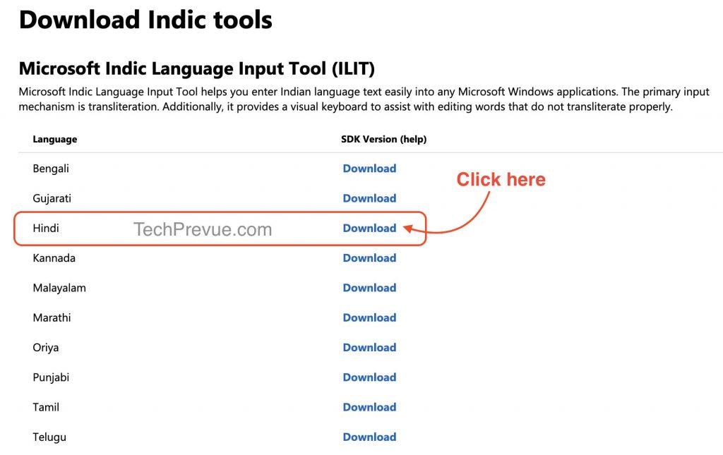 Download Microsoft Indic Language Input Tool