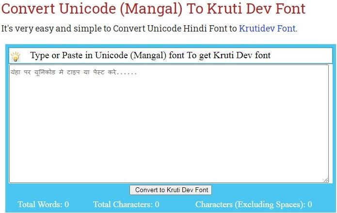 Unicode to krutidev