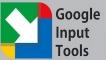 google input tools offline installer Download All languages