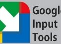 How to use Google input tools in Microsoft word 2021